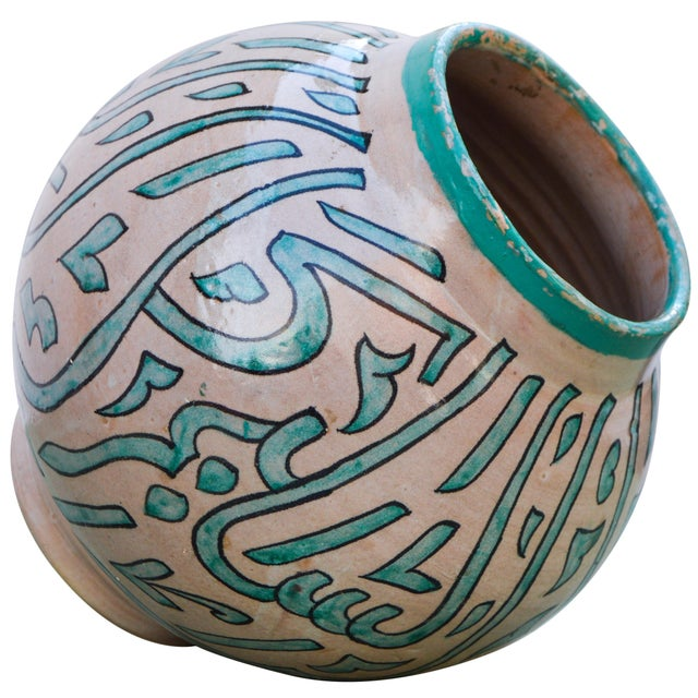 Ceramic Moroccan Calligraphy Vase For Sale - Image 7 of 9
