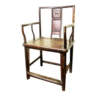 Antique Traditional Chinese Armchair For Sale