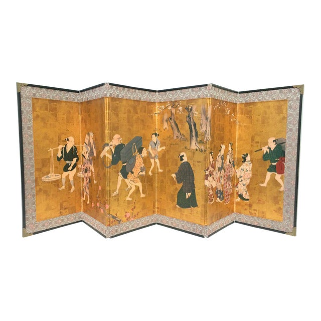 Vintage 1970s Chinese Gold Table or Desk Top Folding Screen For Sale