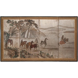Vintage Chinese Landscape With Horses Screen For Sale