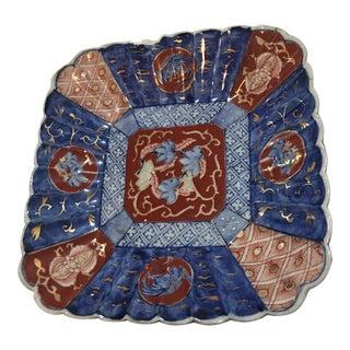Japanese Ornate Imari Porcelain Dish For Sale