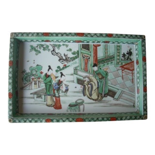 Mottahedeh Chinoiserie Plate For Sale
