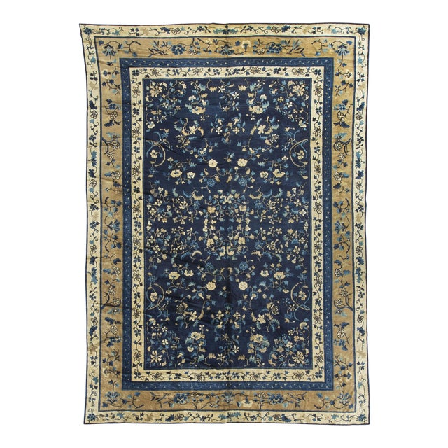 "Vintage Chinese Rug - 10'3"" X 13'10"" - Image 1 of 4"