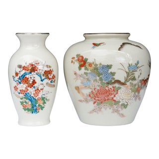 Japanese Imari Style Vases - Set of 2 For Sale
