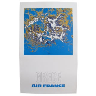 1971 Air France Poster, Grece (Greece)
