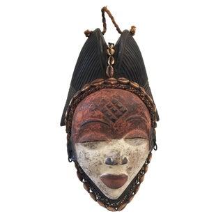 """Superb Punu White Mask Maiden Spirit Gabon Africa 14"""" H"""
