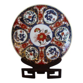Gold Imari Plate, With Wood Stand For Sale
