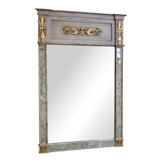 Vintage Gilt Trumeau Mirror For Sale