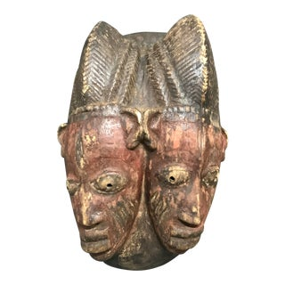 1980s Nigerian Tribal Art Punu Mask For Sale