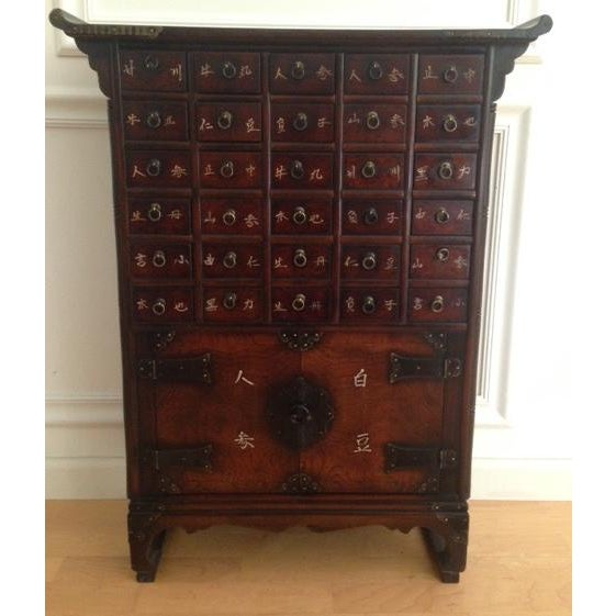 Antique Style Asian Apothecary Chest - Image 2 of 8
