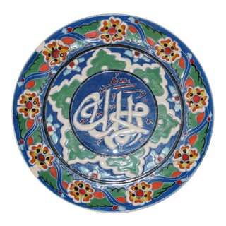 Hand Painted Turkish Ceramic Decorative Plate with Arabic Writing For Sale