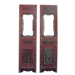 Vintage Chinese Red Window Wood Panel Decor - Pair For Sale