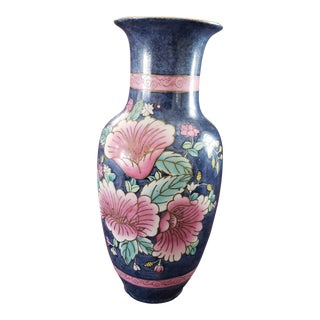 Vintage Chinese Export Tobacco Leaf Vase For Sale