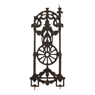 Mid 19th Century Decorative Cast Iron Baluster Panel For Sale