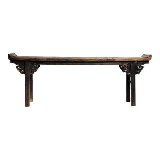 Qing Dynasty Chinese Elm Altar Table For Sale