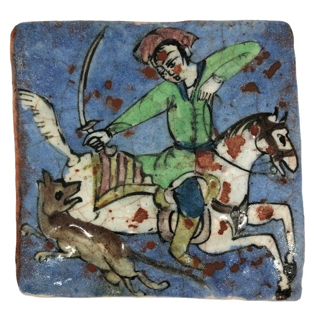 19th Century Antique Persian Qajar Hunter on Horse Ceramic Tile For Sale