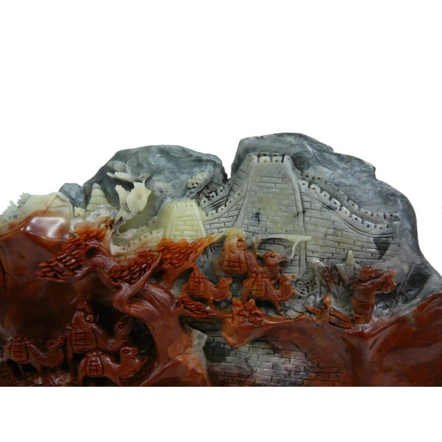 Chinese ShouShan Stone Great Wall Display For Sale - Image 4 of 8