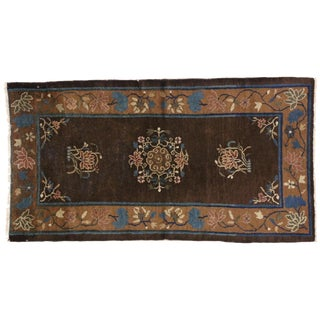 Early 20th Century Antique Chinese Peking Rug with Art Deco Style For Sale