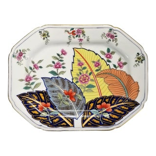 Vintage Japanese Porcelain Tobacco Leaf Tray - Signed 1977 For Sale