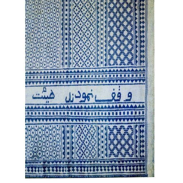 Gorgeous Vintage Blue and White Yadz Kilim Rug For Sale - Image 10 of 13