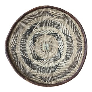 African Tribal Woven Basket For Sale