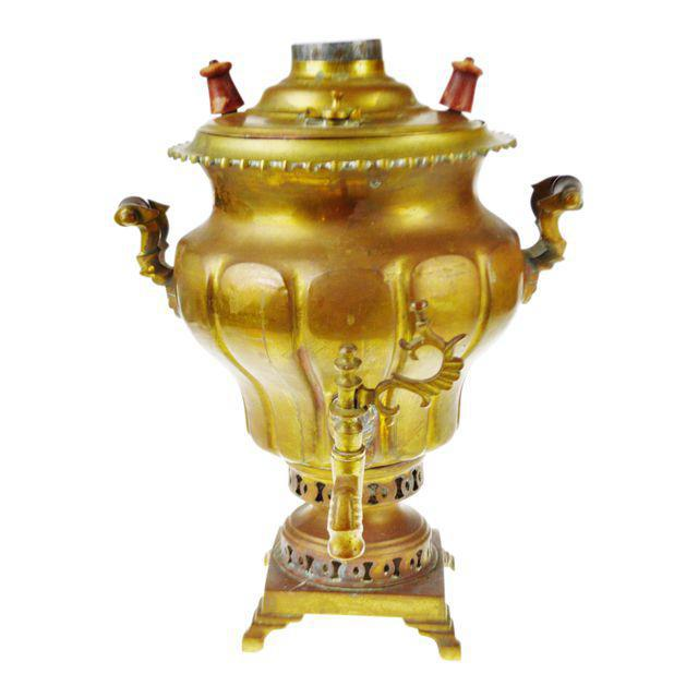 Early Brass Pear Shaped Russian Samovar Marked For Sale - Image 11 of 11