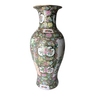 Famille Rose Medallion Style Porcelain Vase For Sale