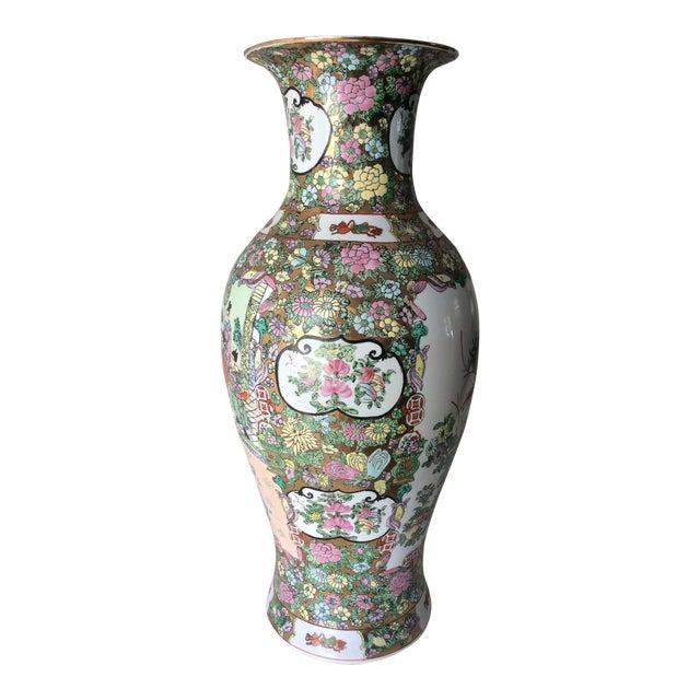 Famille Rose Medallion Style Porcelain Vase For Sale