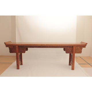 Antique Chinese Altar Table Preview