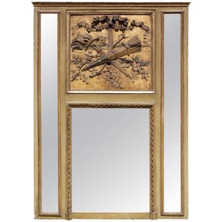 Early 18th Century Antique French Louis XVI Period Mantel Trumeau Mirror For Sale