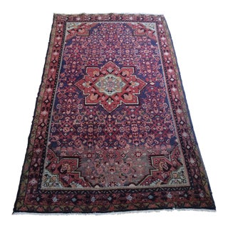 1980s Traditional Amethyst Wool Hamadan Runner For Sale