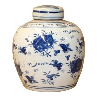 Chinese Blue White Ceramic Flower Birds Graphic Ginger Jar For Sale