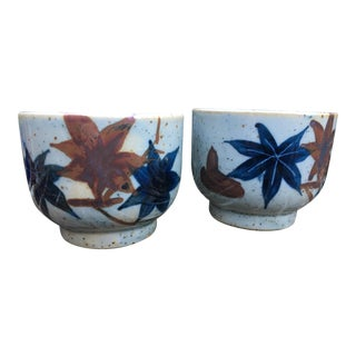 Vintage Japanese Style Boho Rustic Pottery Leaf Pattern Tea Cups - a Pair For Sale