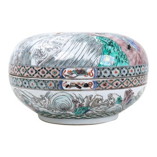 Famille Rose Porcelain Bowl With Round Lid For Sale