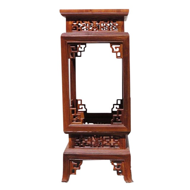 Chinese Yellow Rosewood Square Carving Plant Stand Pedestal Table For Sale