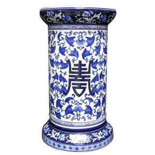 Bombay Company Chinoiserie Blue/White Porcelain Pedestal Plant Stand For Sale