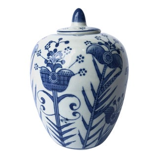 Blue and White Porcelain Ginger Jar For Sale