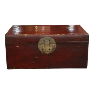 Chinese Leather Trunk For Sale