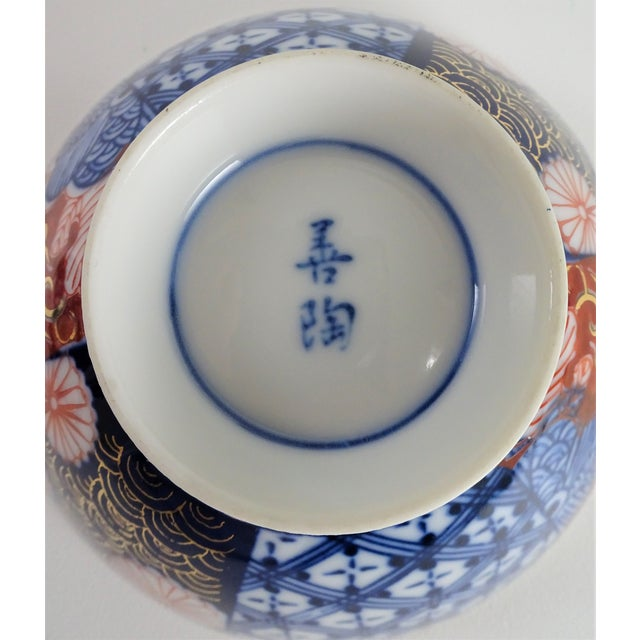 Chinoiserie Imari Porcelain Rice Bowls - a Pair For Sale - Image 10 of 12