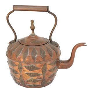 Antique Copper & Brass Tea Kettle For Sale