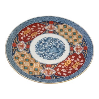 Smithsonian Institution Reproduction Japanese Imari Porcelain Round Serving Plate/Platter For Sale