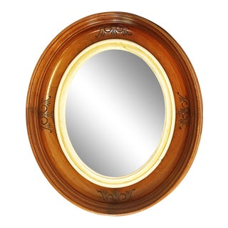 Victorian Style Rosewood Framed Convex Oval Mirror For Sale