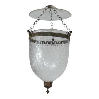 1950s Brass Belt Diamond Bell Jar W/Brass Base For Sale