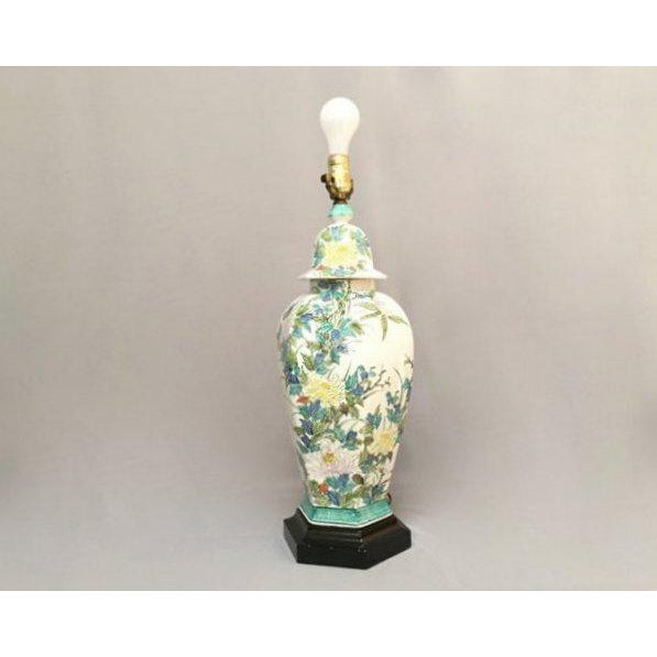 Ginger Jar Lamp from Paul Hanson Lighting Company featuring a detailed floral motif with what appear to be peonies and...