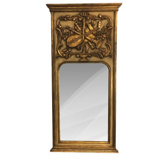 Spanish Neoclassical Trumeau Mirror For Sale
