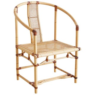 Chinese Bamboo and Cane Horseshoe Armchair For Sale