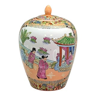 Chinese Famille Rose Ginger Jar For Sale