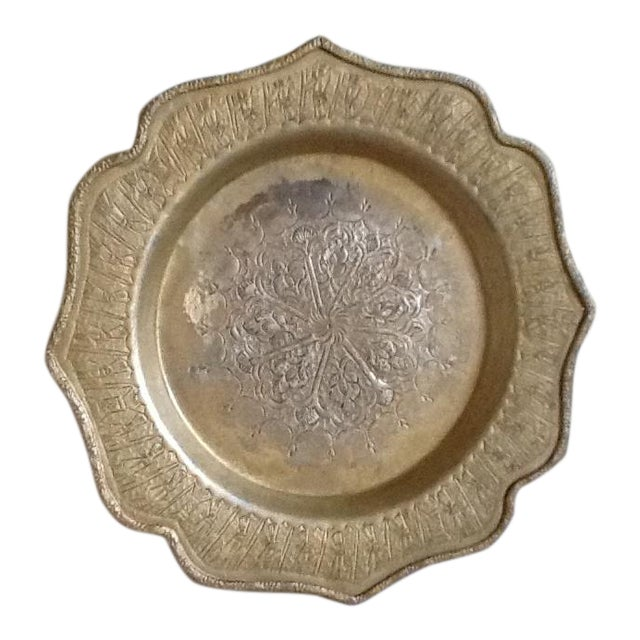 Vintage Moroccan Metal Tray - Image 1 of 8