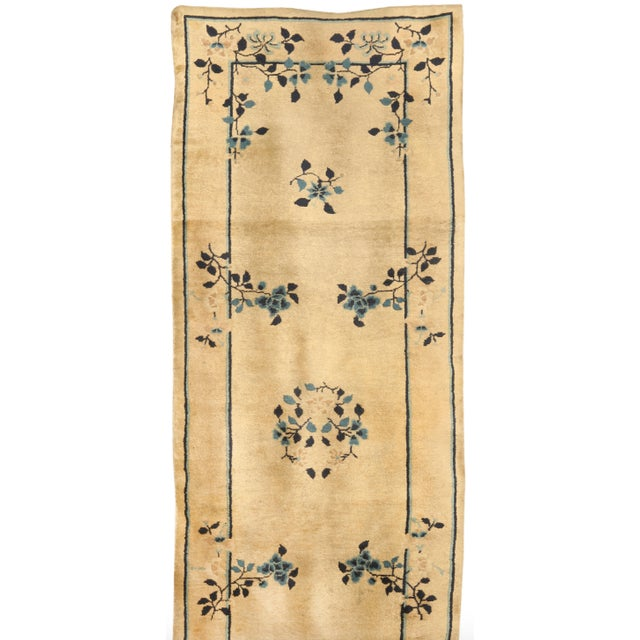 Antique Chinese Runner - Image 1 of 1