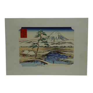 """The Village"" Original Japanese Matted Color Print"